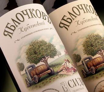 Сидр Яблочковъ