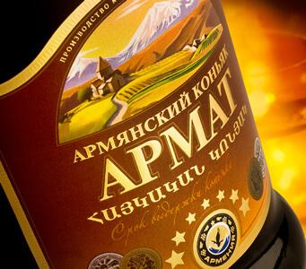 Армянский Коньяк «Армат»