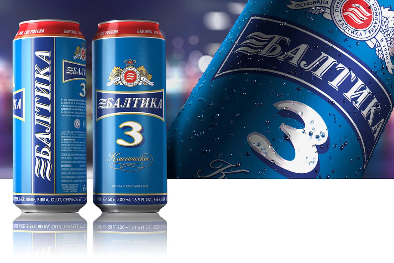 Пиво «Балтика»