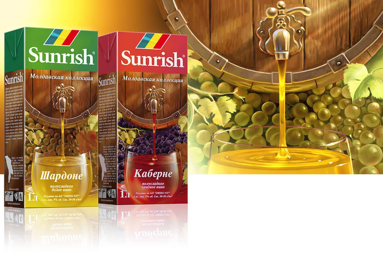 Sunrish
