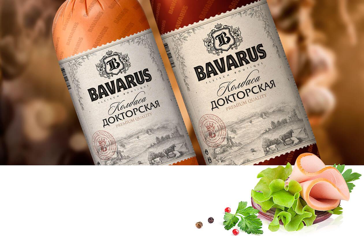 Колбасы «Bavarus»