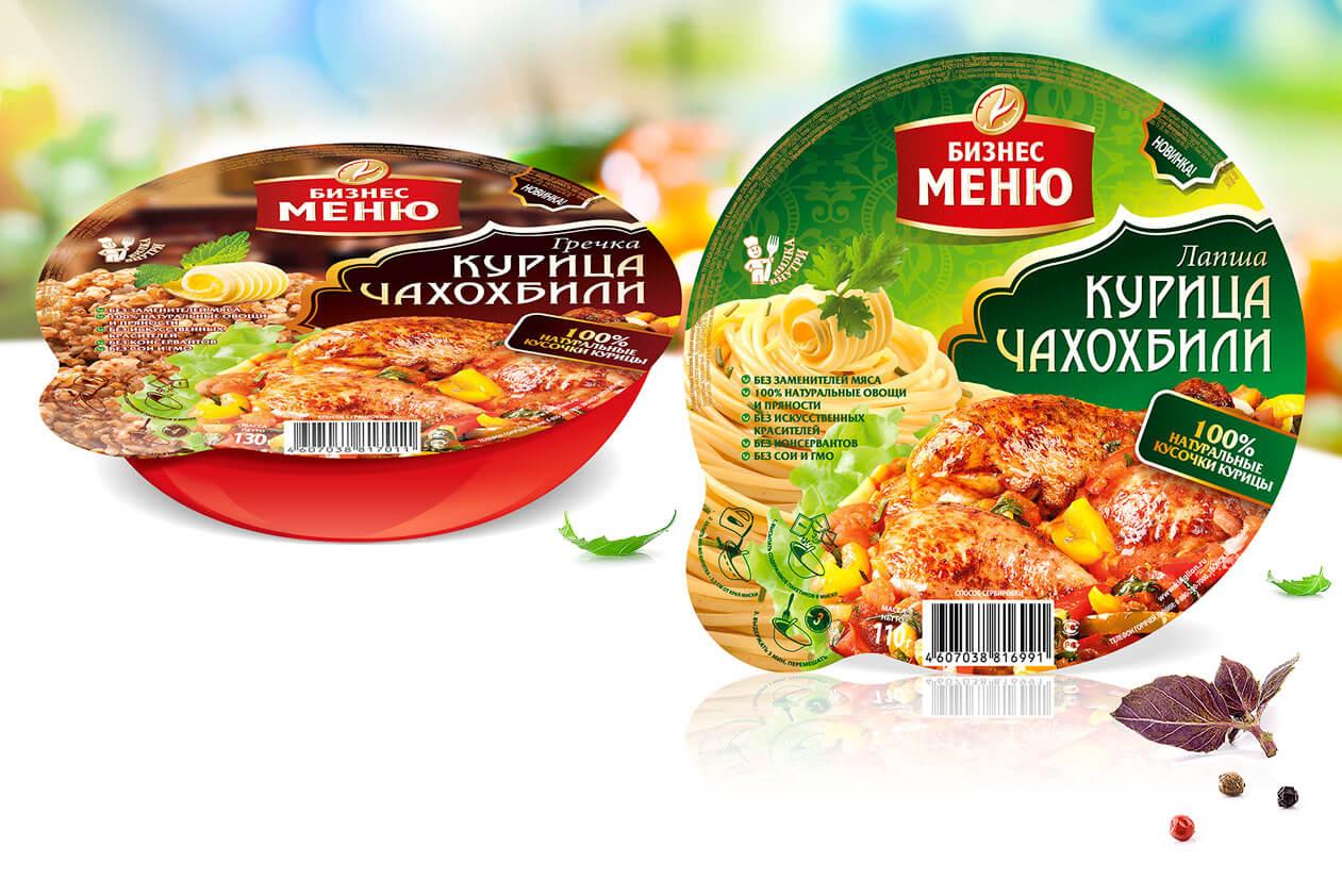 Бизнес Меню «Кавказская кухня»