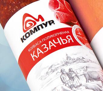 Колбасы «Компур»
