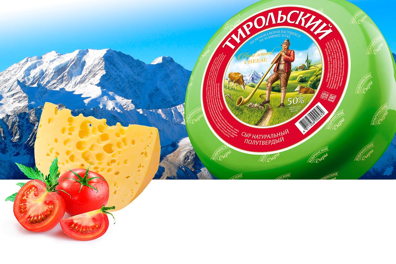 «Тирольский» сыр
